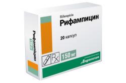 Препарат Рифампицин от туберкулеза