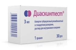 Диаскинтест, содержащий туберкулезный аллерген